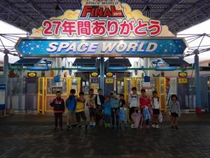 スペースワールドツアー行ってきました!!