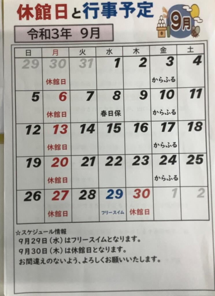 IMG_0741 (2)