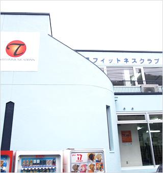 太陽フィットネスクラブ萩店舗概要