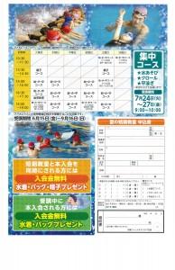 img-626155707-0001
