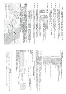 img-909172554-0001