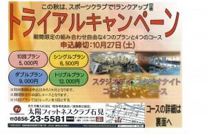 img-X03100336-0001