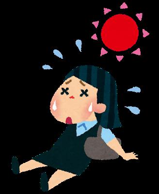 natsubate_ol2
