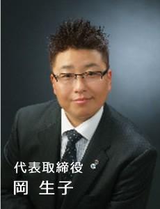 representative_img01